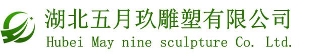 中公事业单位考试网